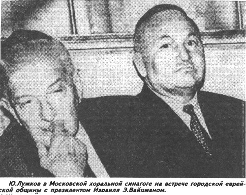 http://www.rus-sky.com/history/images/luzhkov.jpg height=367